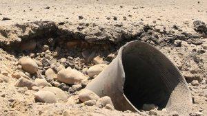 Hamas rocket falls in Kibbutz