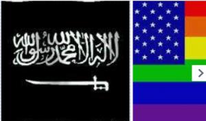 Islam queer