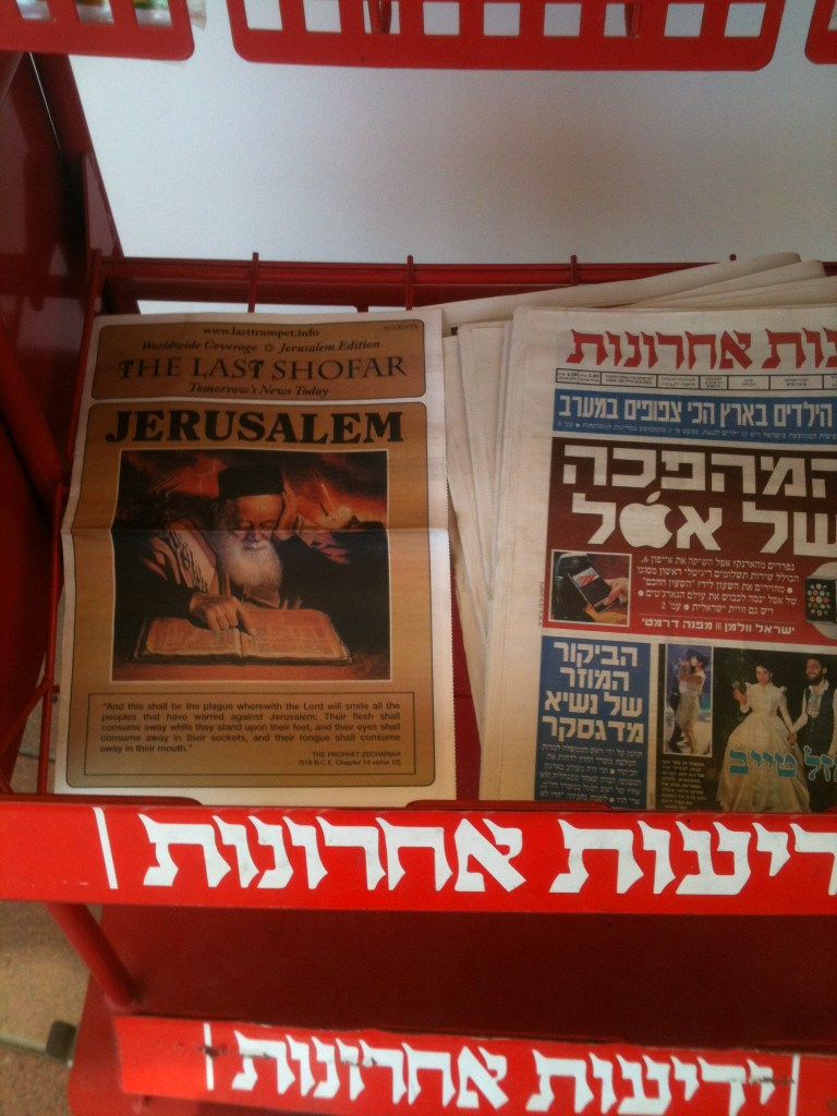 The Last Trumpet on news stand in Jerusalem