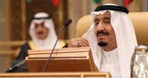 Saudi ruling family