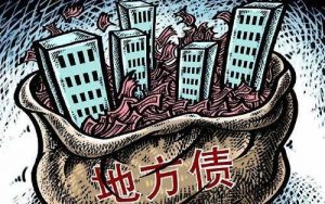China is sinking ever deeper into debt, and risks a major banking crisis