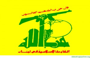 Hezbollah Flag now in Syria fighting for Assad