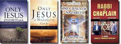 Only Jesus of Nazareth Series